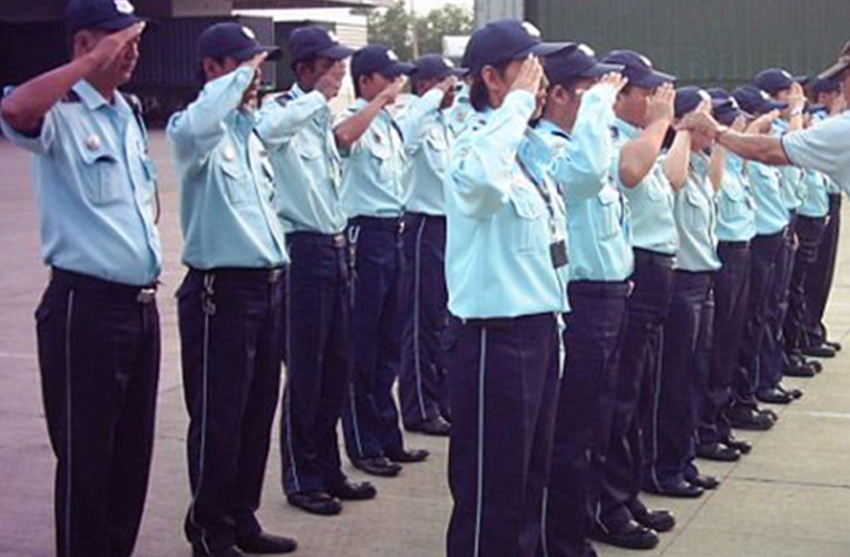 Guards Training Services